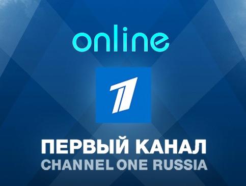 орт россия в онлайне